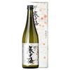 Koshinokanchubai gin label