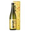 Koshinokanchubai kin label