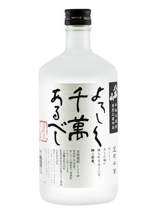SHOC-0233