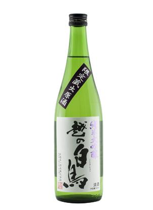 SAKE-0460