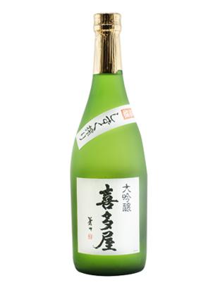 SAKE-0540