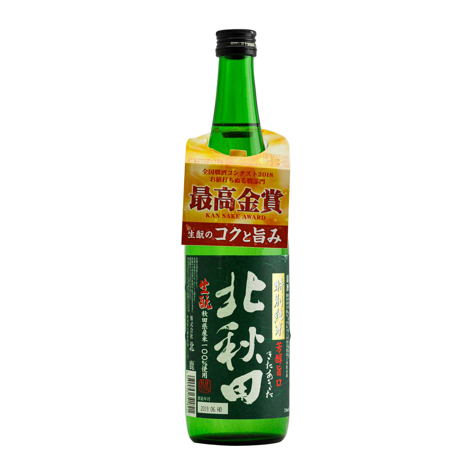 Hokushika Kimoto Tokubetsu Junmai Kita-akita 15% 720ml
