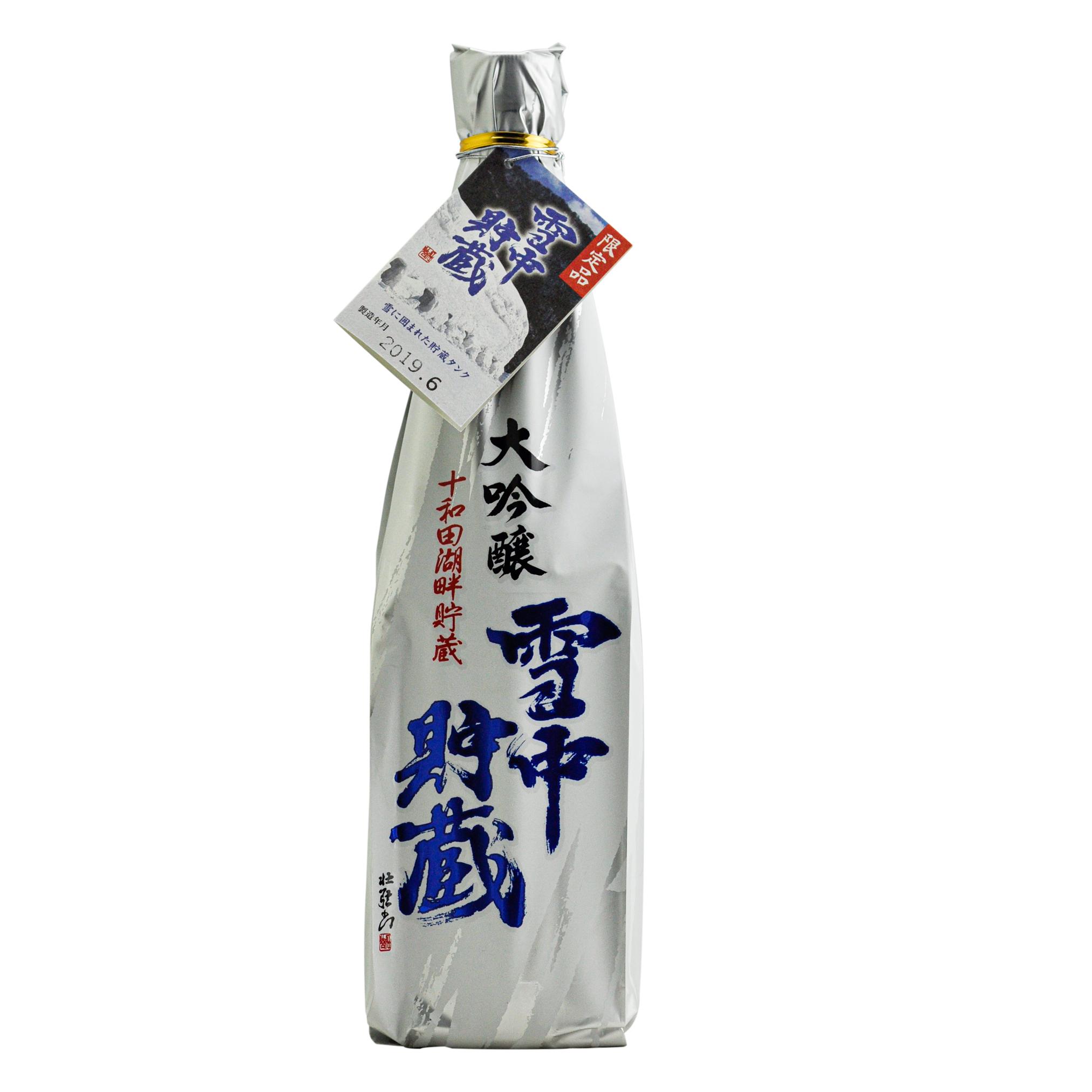 Hokushika Daiginjo Snow Storage 16% 720ml