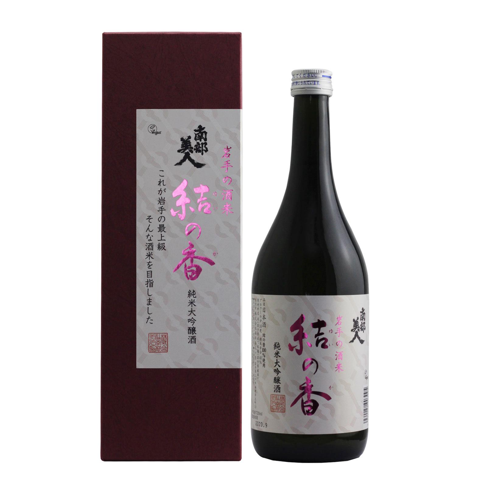 Nanbubijin Yuinoka Junmai Daiginjo 16% 720ml