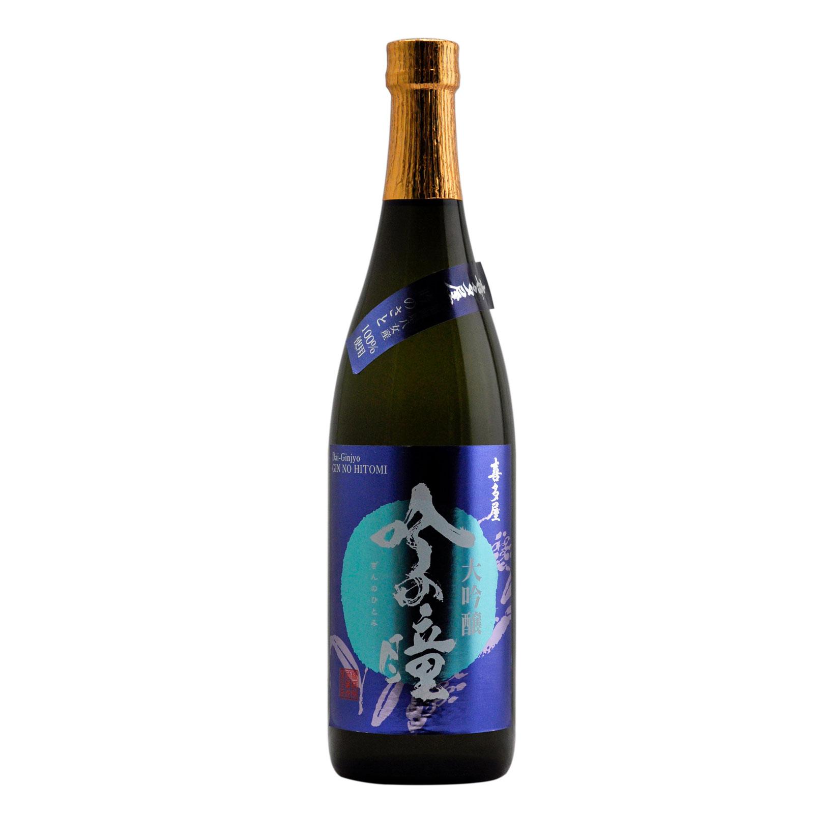 Kitaya Ginnohitomi Daiginjo 16% 720ml